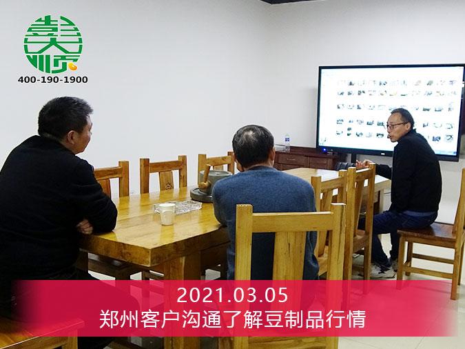 郑州客户现场观看豆腐皮机操作视频