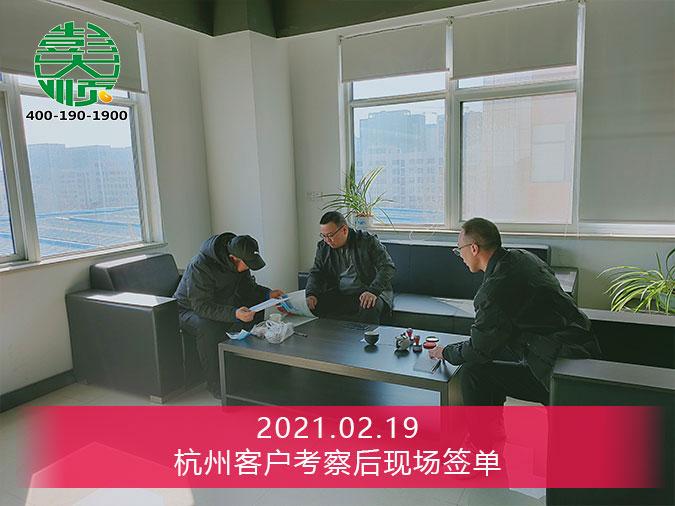 杭州客户来彭大顺学习豆制品技术