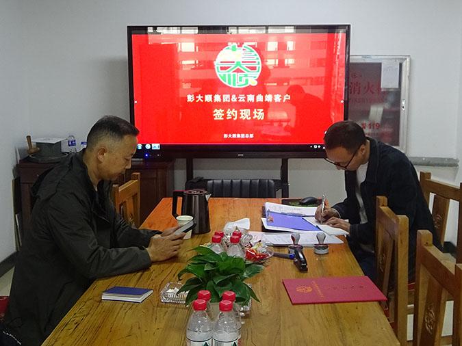 云南客户订购彭大顺最新款干雷竞技官网器一套