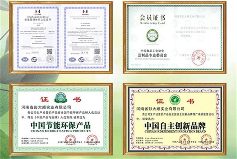 彭大顺集团资质荣誉展示