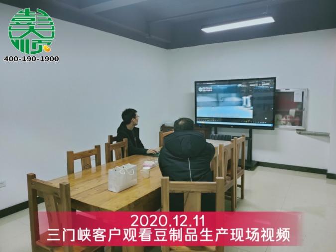 客户观看自动小型千张机生产视频